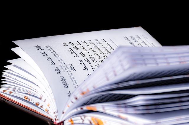 עם הספר: אוצר הספרים הוא הבית החדש שלכם לקניית ספרי קודש